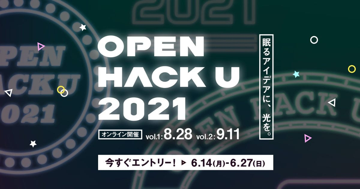 Open Hack U 2021ロゴ