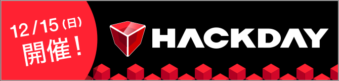Hack day 2019