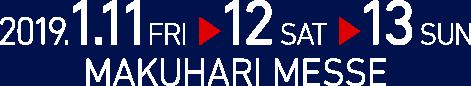 2019.1.11 FRI - 12 SAT - 13 SUN MAKUHARI MESSE
