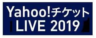 Yahoo!チケットLIVE 2019