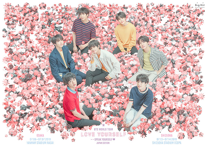 BTS WORLD TOUR 'LOVE YOURSELF:SPEAK YOURSELF' ~JAPAN EDITION~