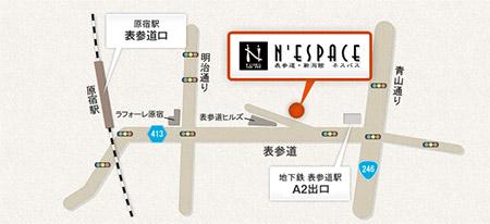 ネスパスへのアクセスマップ