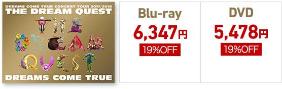 Blu-ray 6,347円 19%OFF DVD 5,478円 19%OFF