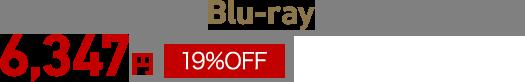 Blu-ray 6,347円 19%OFF
