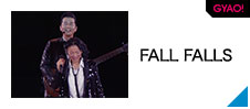 DREAMS COME TRUE 「FALL FALLS」