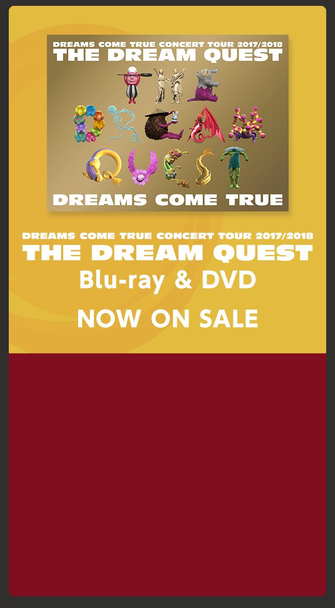 初回プレス分封入特典 DREAMS COME TRUE CONCERT TOUR 2017/2018  THE DREAM QUEST Blu-ray & DVD NOW ON SALE