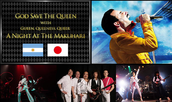 GOD SAVE THE QUEEN WITH GUEEN, QUEENESS, QUEER A NIGHT AT THE MAKUHARI