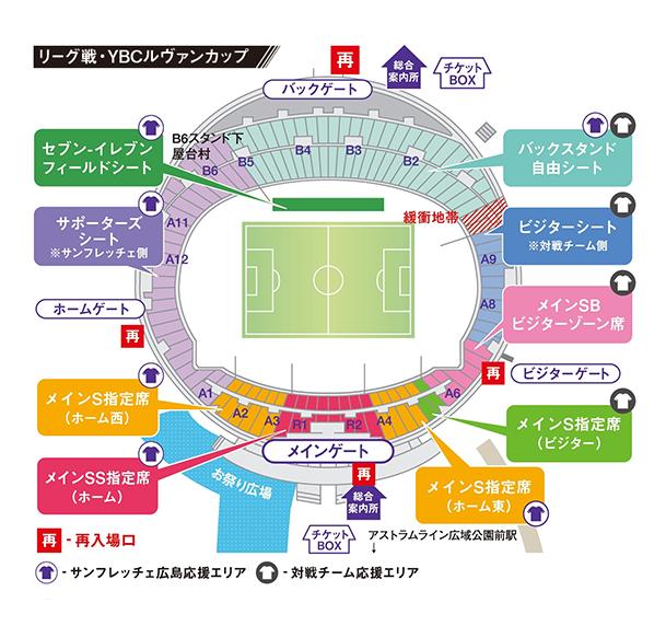 エディオンスタジアム座席図(リーグ戦・YBCルヴァンカップ)