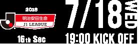 明治安田生命J1リーグ 16th Sec 7/18 WED 19:00 KICK OFF