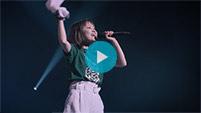 「My Love」(Ai Kawashima 15th Anniversary Concert ~Timber Magic~)