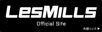 Les Mills Official Site 外部リンク