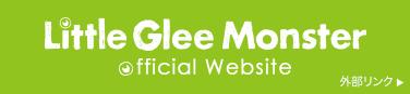 Little Glee Monster Official Website 外部リンク