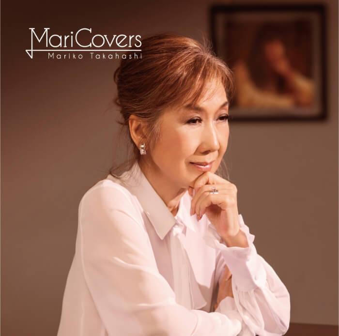 MariCovers CDジャケット