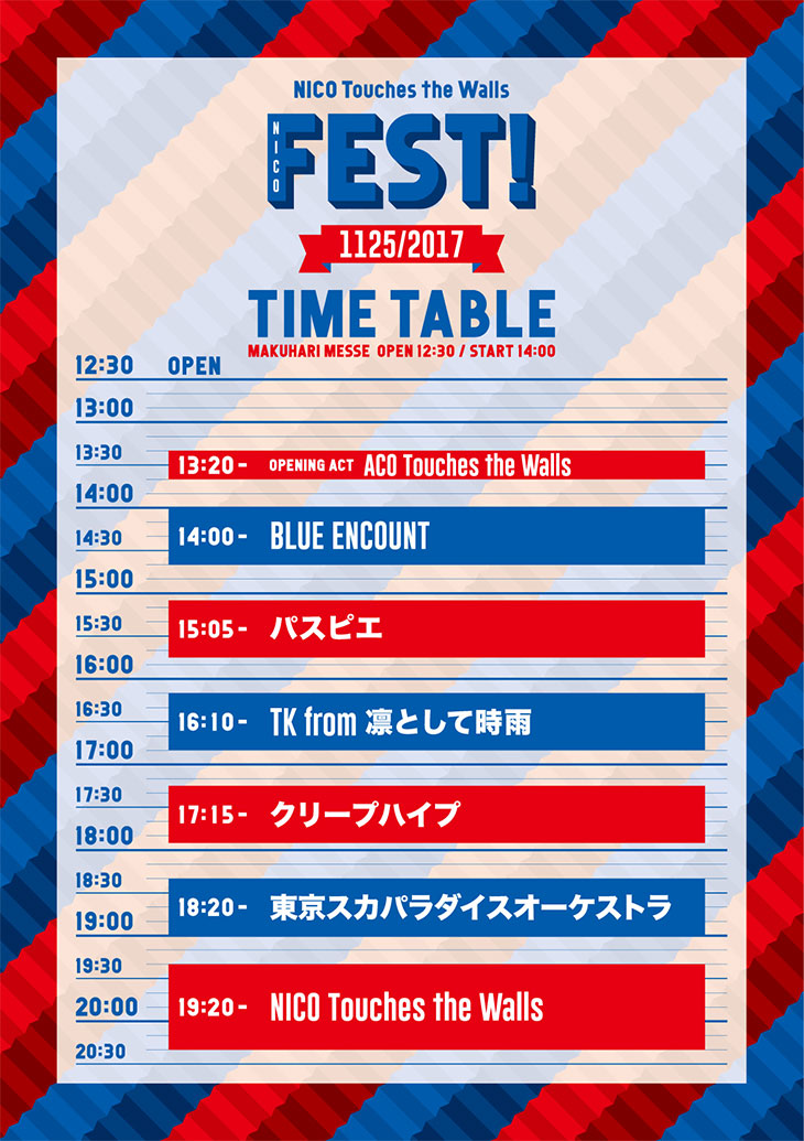 NICO Touches the Walls FEST! TIME TABLE