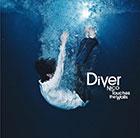 「Diver」(ショート ver.)
