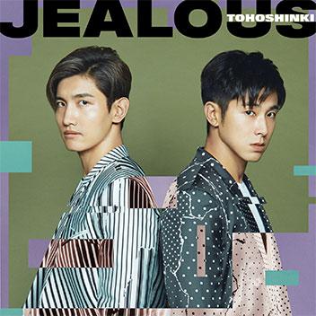 CD+スマプラミュージック「Jealous」