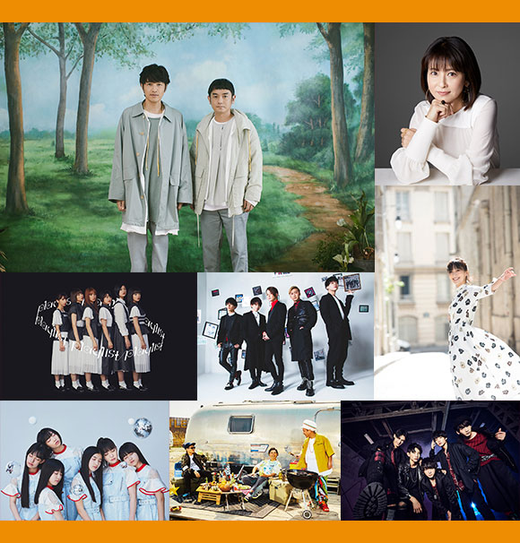 大塚 愛、私立恵比寿中学、Da-iCE、ベリーグッドマン、森高千里、ゆず(オープニングアクト)ukka、BATTLE BOYS
