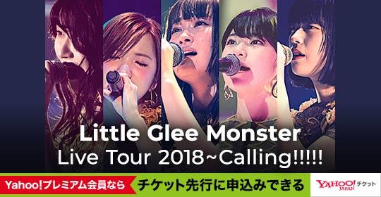 【チケット先行】Little Glee Monster