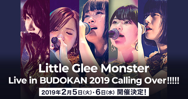 Little Glee Monster(ヤフチケ先行)