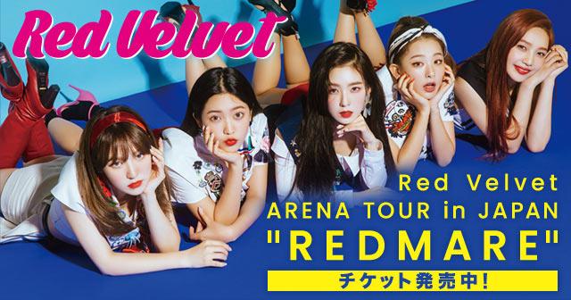 Red Velvet (一般)