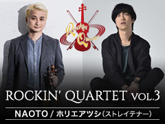 ROCKIN' QUARTET vol.3