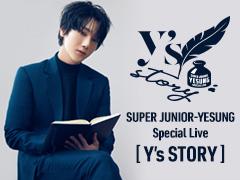 【チケット先行】SUPER JUNIOR-YESUNG 3度目のソロツアー