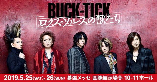 BUCK-TICK(ヤフチケ先行)