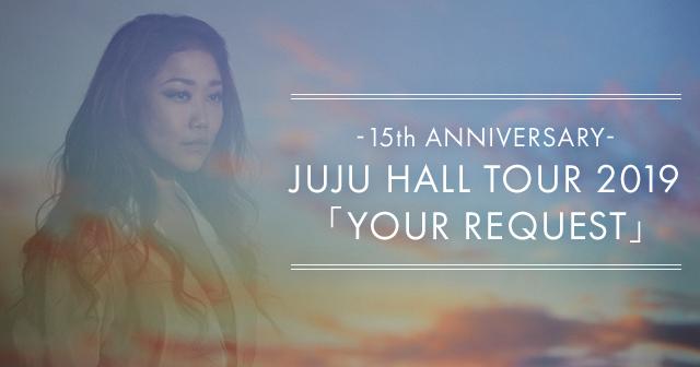 JUJU(ヤフチケ5次先行)