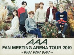 【チケット先行】AAA FAN MEETING ARENA TOUR 2019 ~FAN FUN FAN~