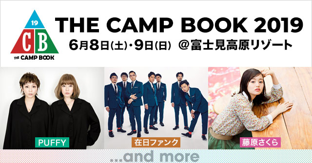 THE CAMP BOOK 2019