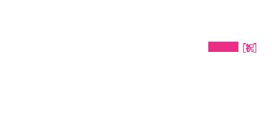 広島 11/23wed[祝] 広島グリーンアリーナ(広島県立総合体育館) OPEN 16:00 START 17:00 ユニオン音楽事務所 TEL:082-247-6111