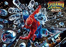 アメージング・アドベンチャー・オブ・スパイダーマン・ザ・ライド 4K3D