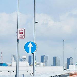 東京2020大会開催時、交通混雑による暮らしへの影響