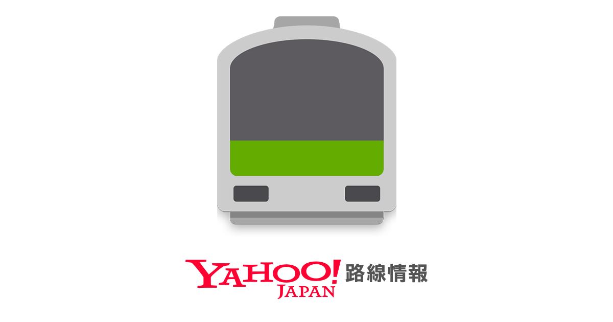 横須賀線の運行情報 …