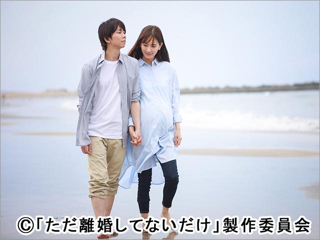【7/7(水)第1話放送】<br>ドラマホリック!「ただ離婚してないだけ」 第11話 あらすじ 9月22日放送分