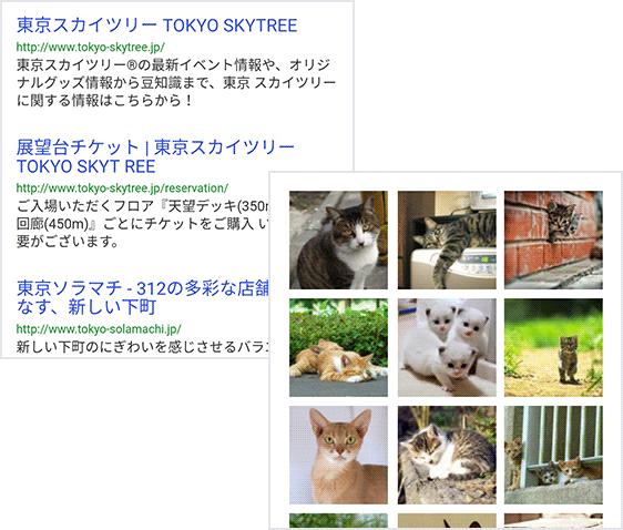 検索 画面イメージ