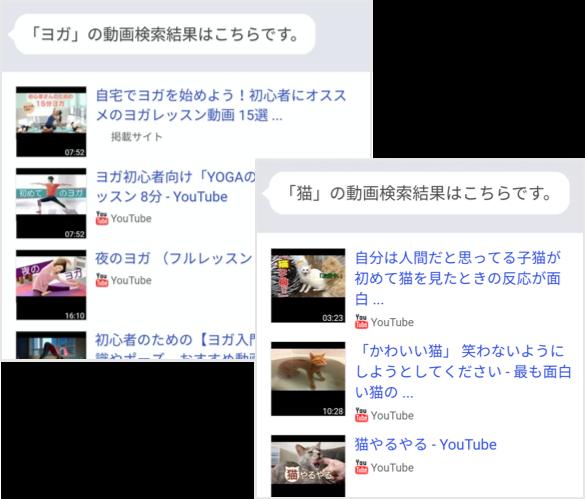 映像・動画 画面イメージ