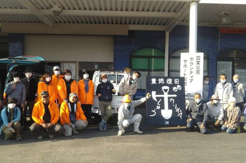 福岡県大牟田市で農業復旧ボランティアの写真