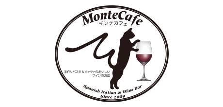 モンテカフェ