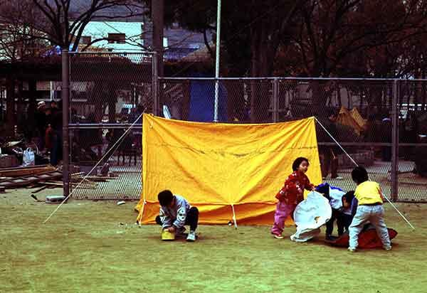 【世界の出来事】:阪神・淡路大震災(1995年1月17日)