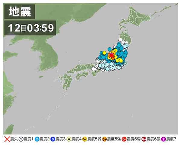 【全国の地震情報】2011年3月12日3時59分ごろ発生 最大震度6強 震源地:新潟県中越地方