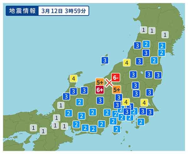 【地震情報】2011年3月12日3時59分ごろ発生 最大震度6強 震源地:新潟県中越地方