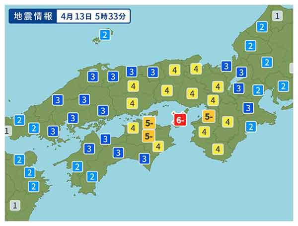 【地震情報】2013年4月13日5時33分ごろ発生 最大震度6弱 震源地:淡路島付近