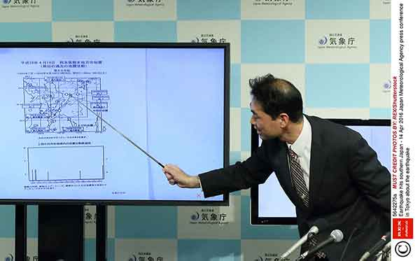 熊本で震度7の地震:気象庁が記者会見