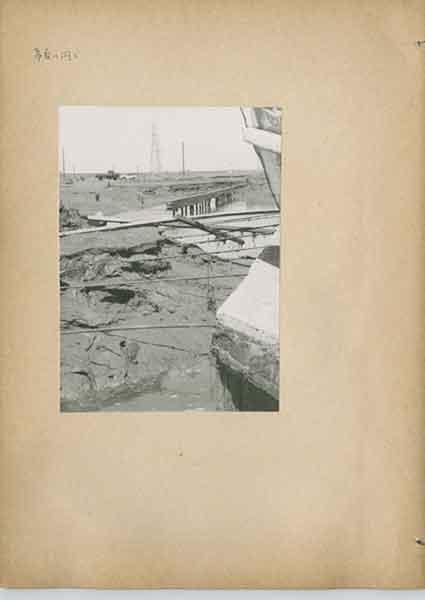 故佐藤良輔東大名誉教授収集写真「チリ地震津波八戸市」 P10