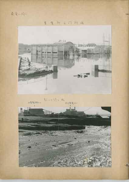 故佐藤良輔東大名誉教授収集写真「チリ地震津波八戸市」 P12