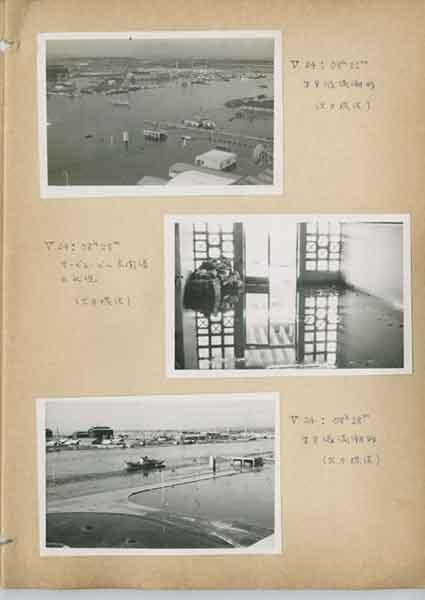 故佐藤良輔東大名誉教授収集写真「チリ地震津波八戸市」 P17