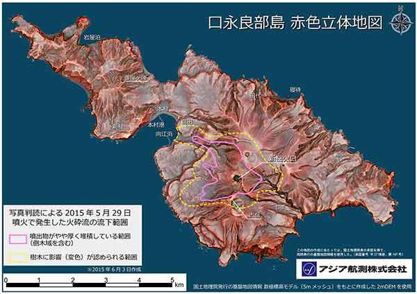 写真判読による2015年5月29日噴火で発生した火砕流の流下範囲(2015年6月3日作成)