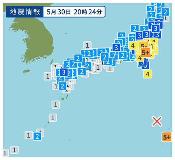 【地震情報】2015年5月30日20時23分ごろ発生 最大震度5強 震源地:小笠原諸島西方沖