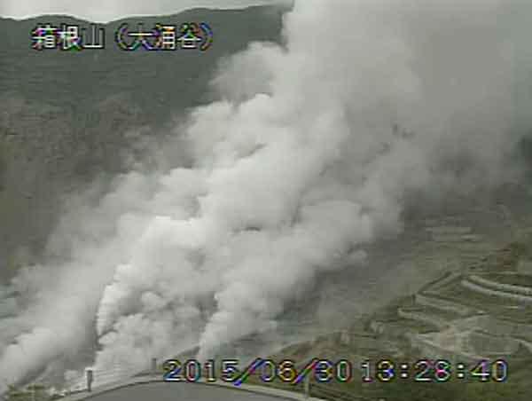 箱根山で小規模噴火 警戒レベル3に引き上げ (気象庁提供)